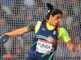 Indian Discus Thrower Seema Punia Qualifies For Rio Olympics