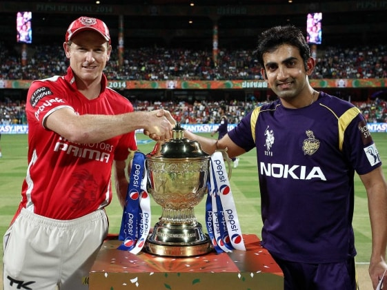 Kolkata Knight Riders' Gautam Gambhir Is Best Among IPL Captains, Says Wasim Akram