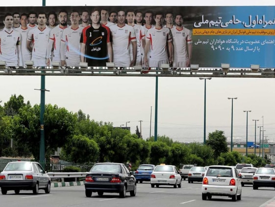 Iran football banner