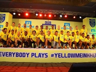 ISL Live Score - FC Pune City vs Kerala Blasters FC, Match 17