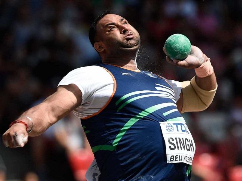 World Athletics: Inderjeet Singh Qualifies for Shot-Put Finals; Baljinder Singh 12th in Race Walk