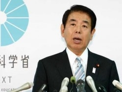 Japan Sports Minister Resigns Over Olympic Stadium Construction Cost Blowout