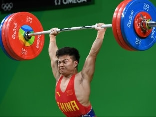 Rio Olympics: Chinese Lifter Smashes 16-Year-Old World Record