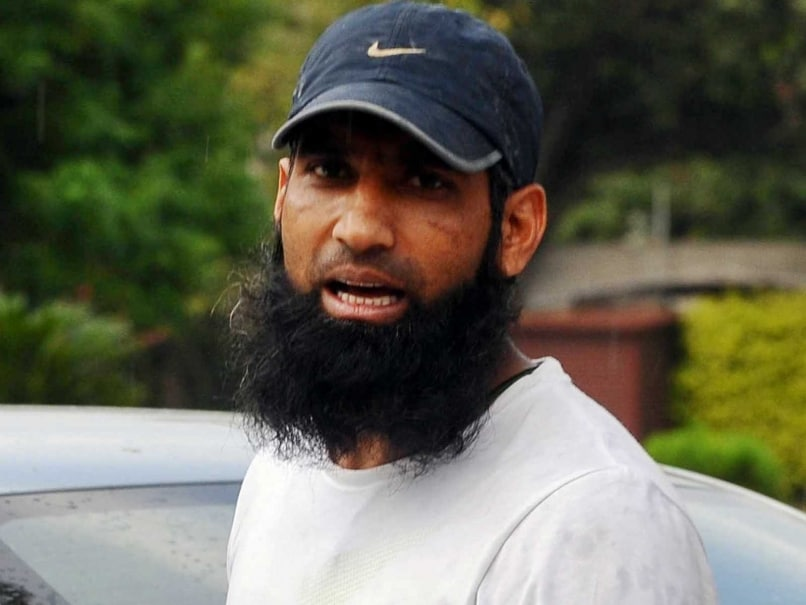 England Tour Will be a Test For Pakistan Batsmen: Mohammad Yousuf