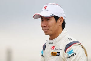 Sauber F1 drivers to show support for Japan