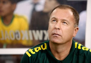 London 2012 Football: Brazil won't take gold for granted, vows Menezes