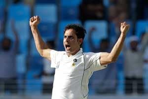 Rehman restricts England's lead to 42