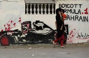 Ecclestone dismisses concerns about Bahrain GP