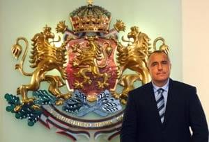 Prime Minister named Bulgaria's best footballer