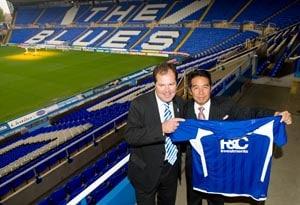 Unnamed consortium considers buying Birmingham City