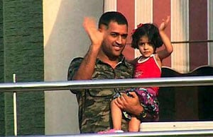 Dhoni preparing practice pitch at home in Jharkhand