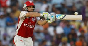 We need to train harder: Adam Gilchrist