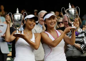 Wimbledon: Hsieh and Peng win womens doubles title