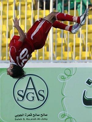 World Cup qualifier: Oman stun Australia 1-0