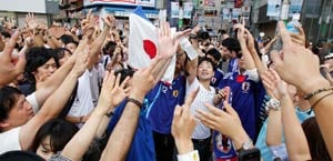Japanese fans get a deserving reason to celebrate