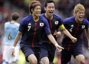 Olympics 2012 Men's football: Giant-killing Japan stun Spain