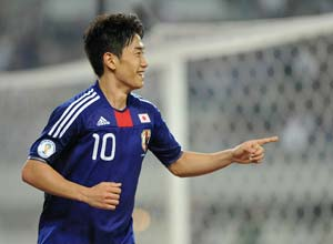Shinji Kagawa learns value of true grit with Japan