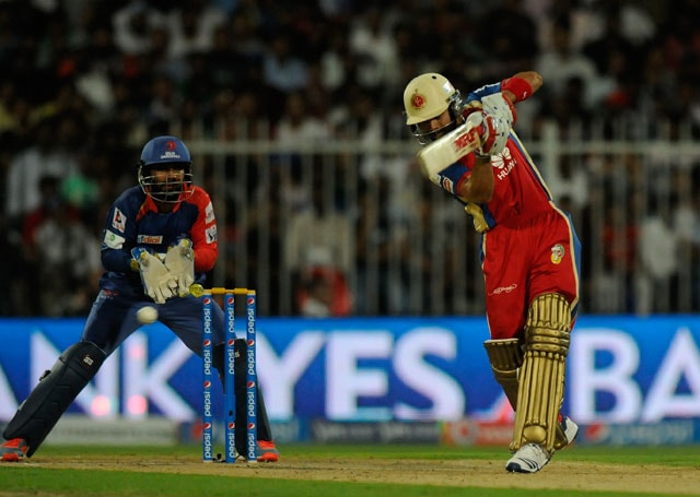 Live Cricket Score: Kolkata Knight Riders vs Royal Challengers Bangalore