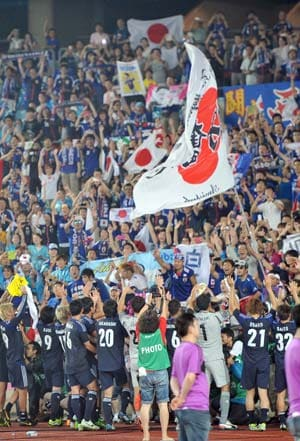 Banner controversy mars South Korea-Japan football match