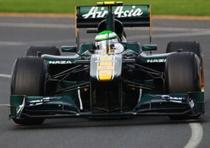 Lotus team hails breakthrough