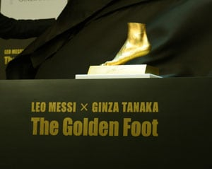 Solid gold Lionel Messi's foot on sale in Japan