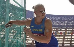 Discus thrower Natalia Semenova injured in freak accident at World Athletics Championships