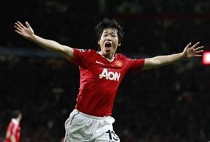 Park Ji-Sung happy to be United's captain sensible