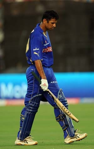 We can't afford to fall far behind, says Dravid
