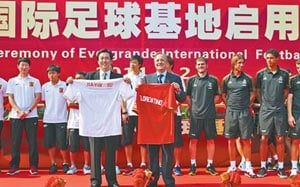 Real Madrid to open China academy