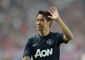 Manchester United scrape a draw at Shinji Kagawa's home