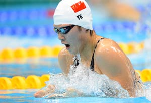 Olympics: Sixteen-year-old Chinese denies doping claims