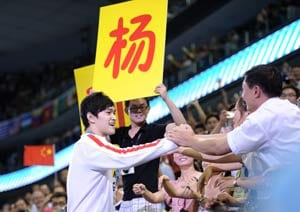 Sun Yang sets sights on second gold in 1500m free