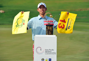 At 14, this Chinese golfer wins Masters berth