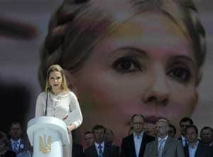 Ukraine plays down Euro 2012 snubs over Tymoshenko