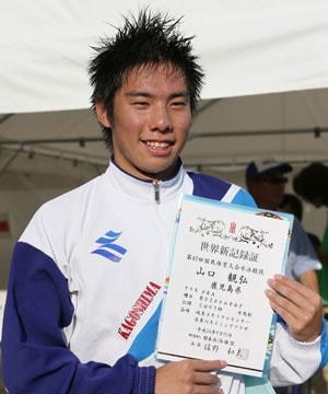 Schoolboy Akihiro Yamaguchi sets 200m breaststroke world record