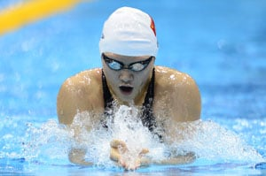 Ye Shiwen suffers shock 200 Individual Medley defeat at world championships